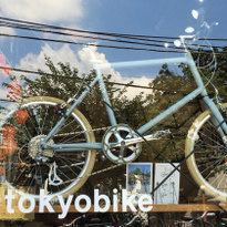 Bicycle Rentals at tokyobike