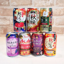 Introducing Japan's Limited Edition Autumn Beers