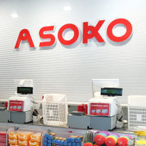 Finding Popular Items at ASOKO, the Treasure Trove of Bargains