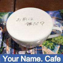 "Limited-Time ""Your Name"" Cafe Now Open in Ikebukuro!"