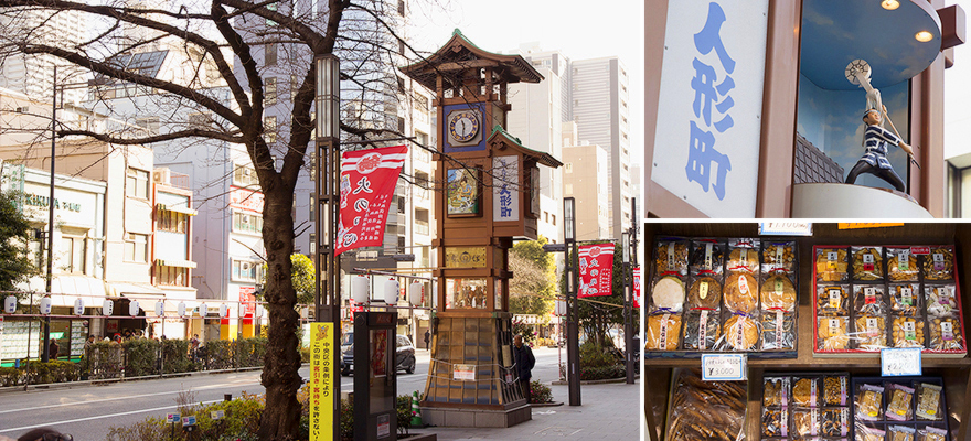 Image result for ningyocho