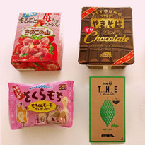 Just in Time for Valentine's Day: Japanese Sweets and Chocolates