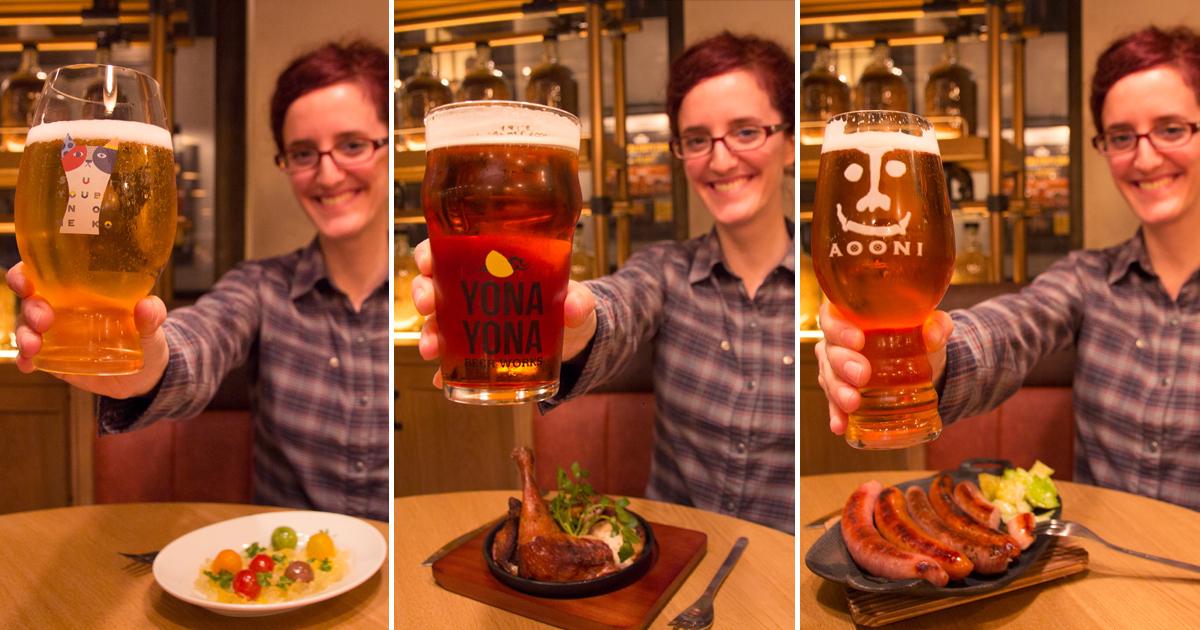 Craft Beer Shinjuku