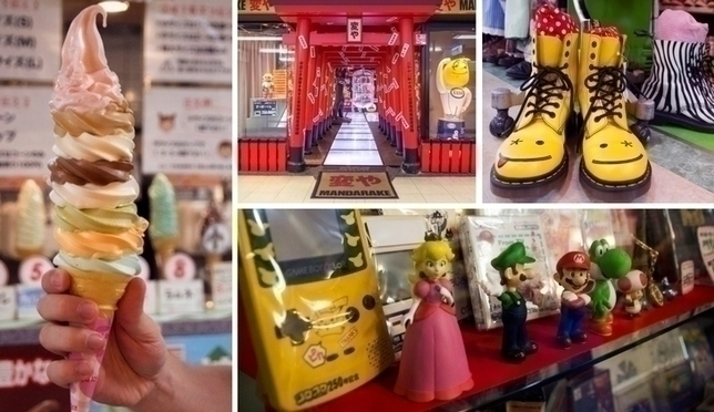 Nakano Broadway, a Charmingly Retro Subculture Mecca in Tokyo