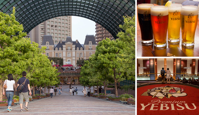 Secrets of a Beer Town: Discover the Roots of Ebisu