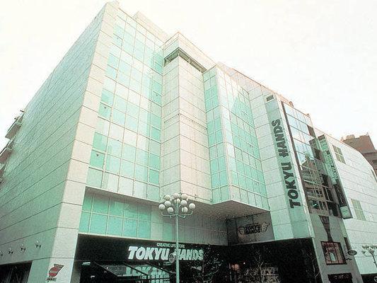 Tokyu Hands (Shibuya Store) | DiGJAPAN!