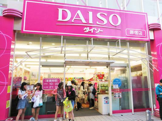 Daiso Harajuku   DiGJAPAN!