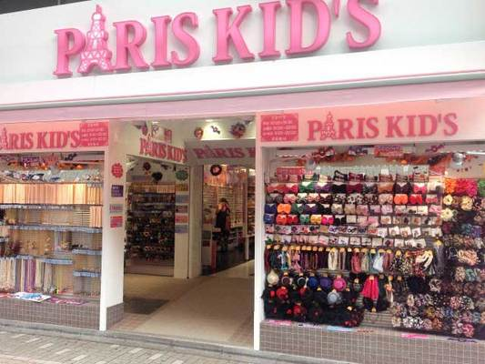 PARIS KID'S Harajuku Main Branch | DiGJAPAN!