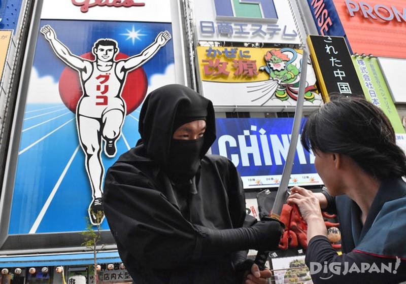 忍者船Ninja Cruse1