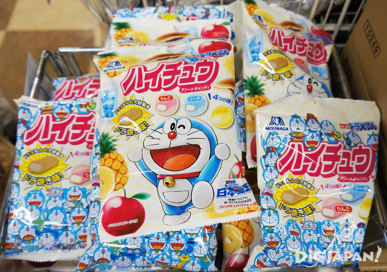 Don Quijote Hi-Chew Assort. Candy