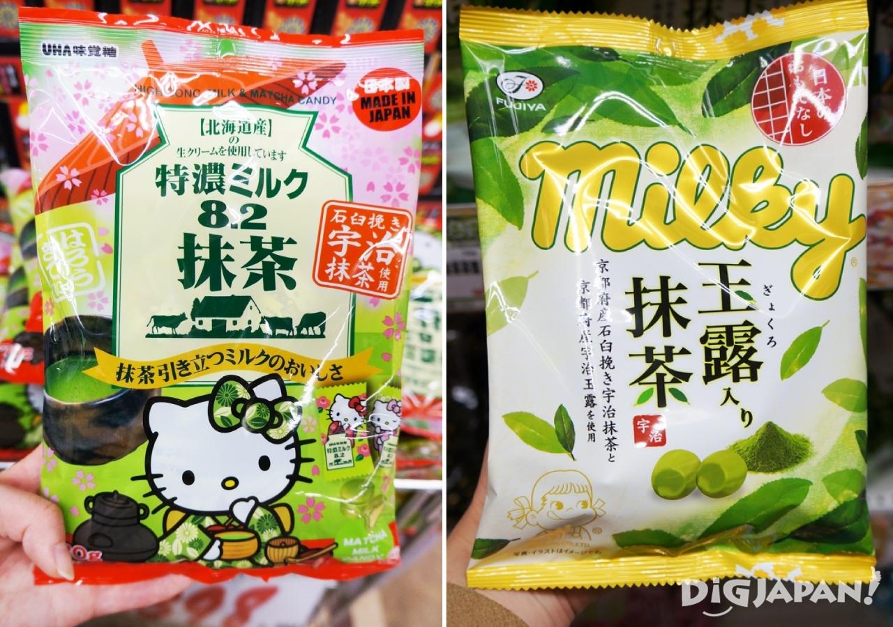 Don Quijote Tokuko Milk 8.2 Matcha Milk Gyokuro Iri Matcha