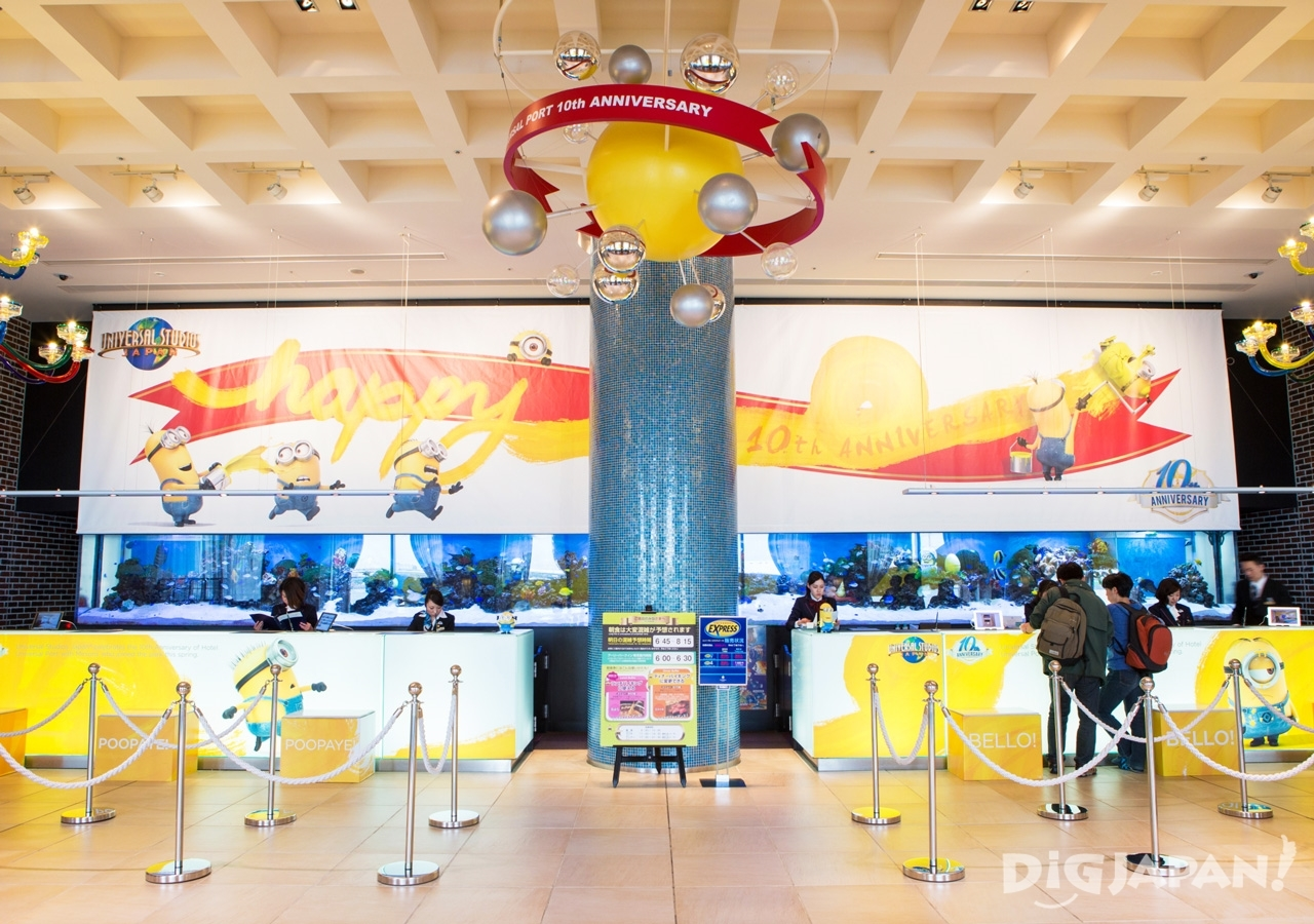 A Look Inside Japan's First Minions Room_1