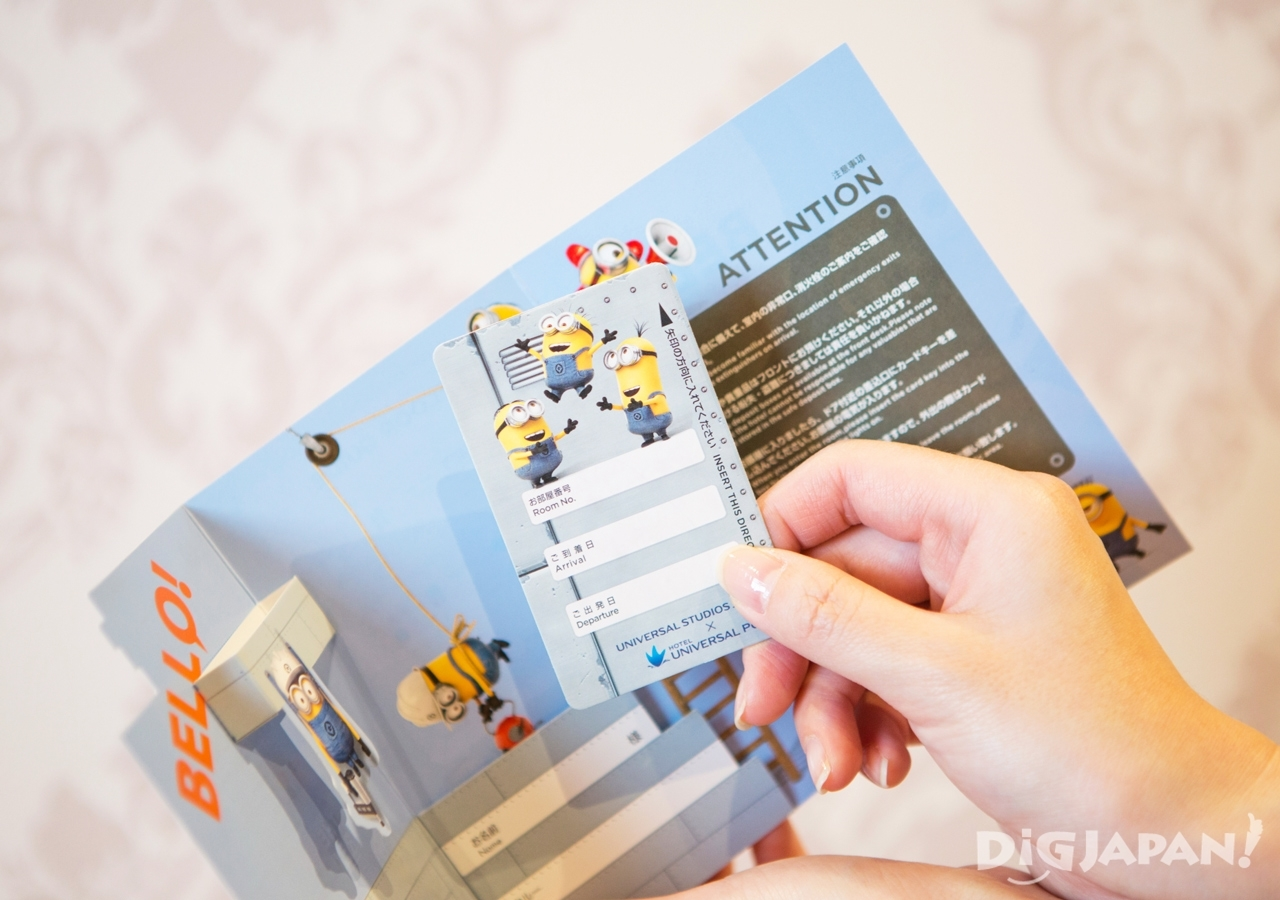 A Look Inside Japan's First Minions Room_17