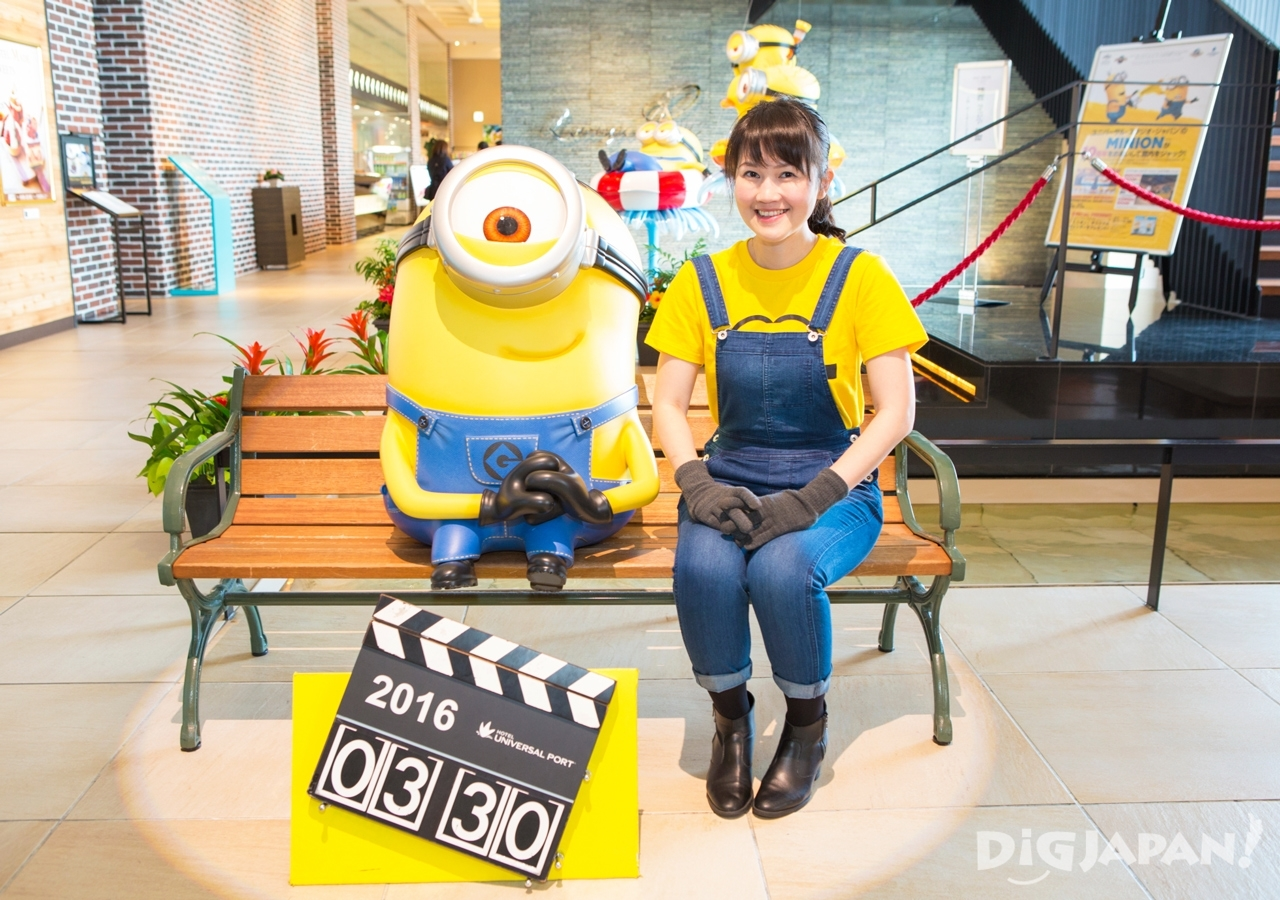 A Look Inside Japan's First Minions Room_21