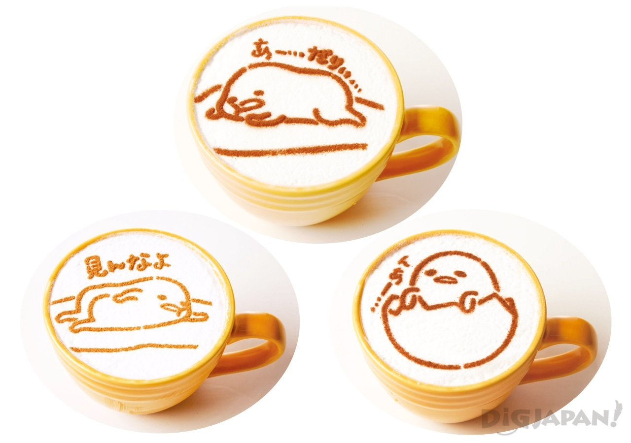 Gudetama Cafe Osaka drink 1