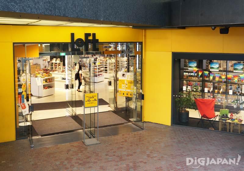 loft store. b1 entrance of shibuya loft loft store