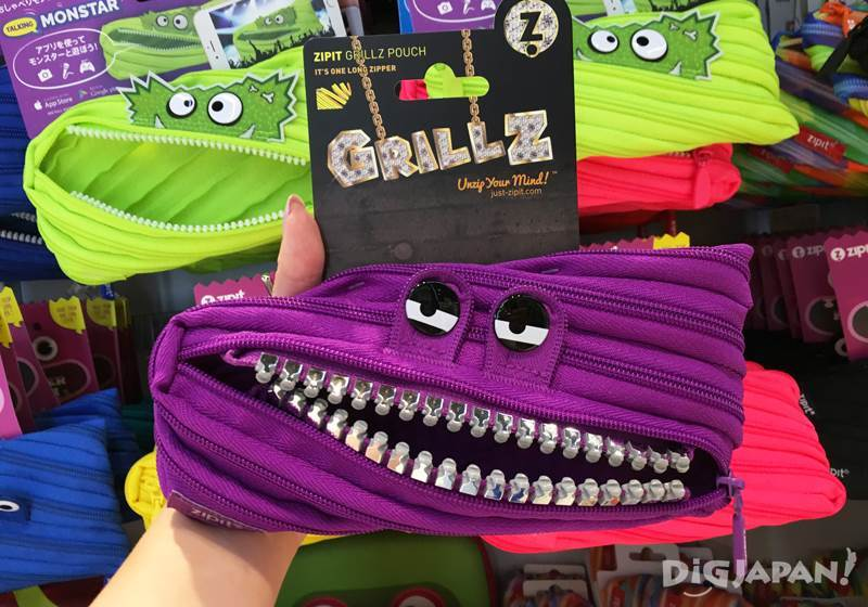 ZIPIT GRILLZ POUCH at LOFT