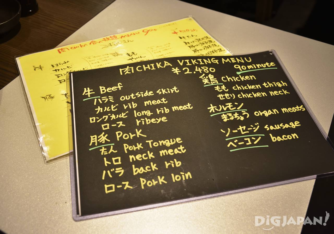 English menus are available at some restaurants inside Niku Yokocho