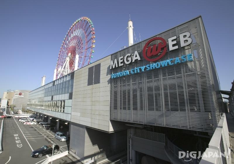 MEGA WEB台場免費汽車主題樂園