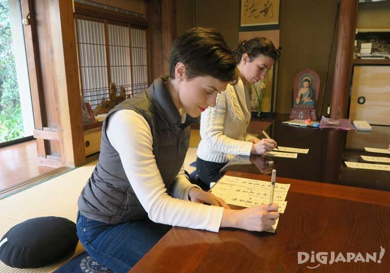 Shakyo, the practice of copying Buddhist scriptures