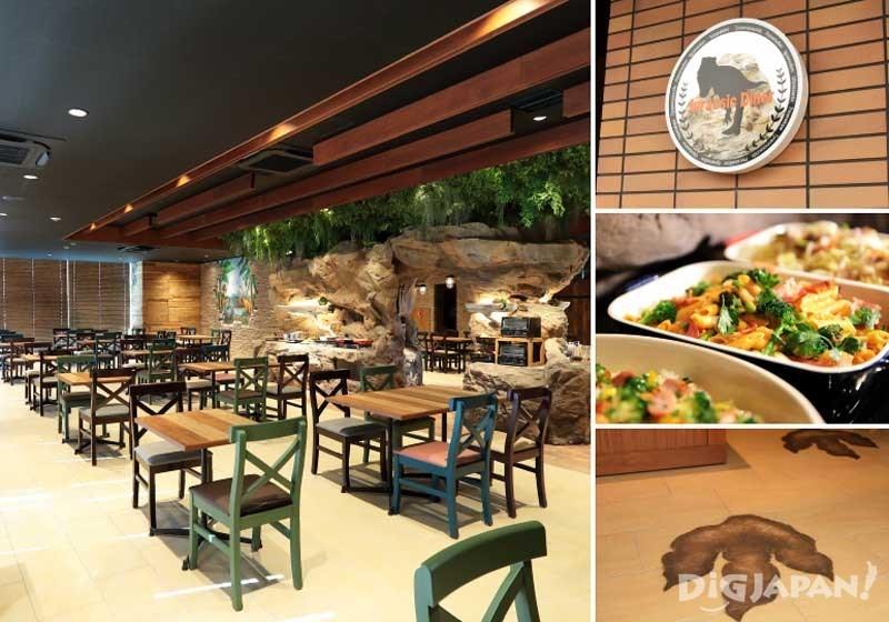 Henn-na Hotel舞濱東京灣餐廳