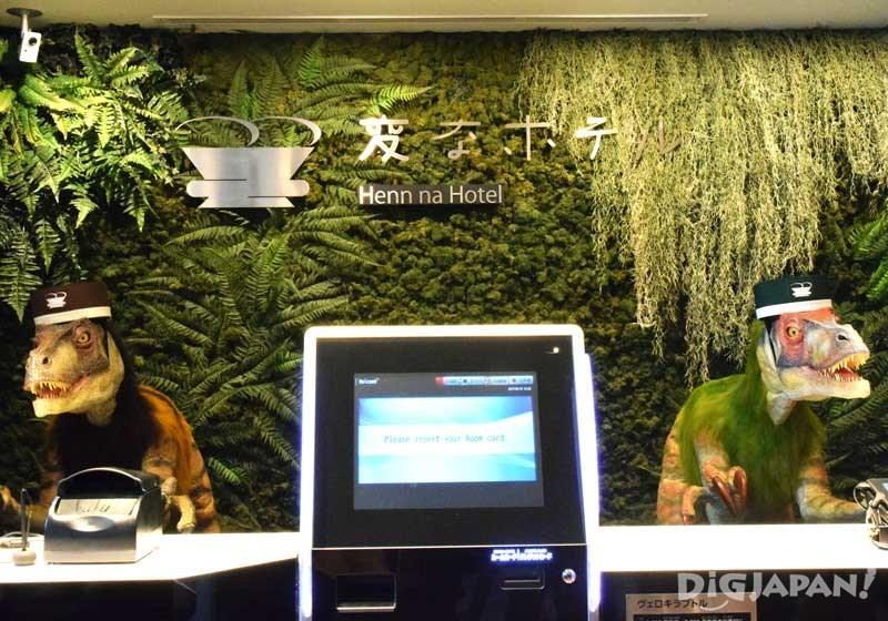 Henn-na Hotel舞濱東京灣辦理櫃檯