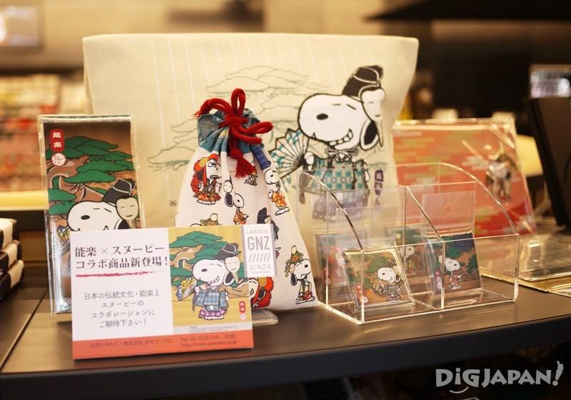 日本傳統文化能樂版史努比周邊