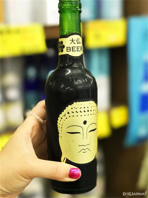 大佛頭啤酒 540日元