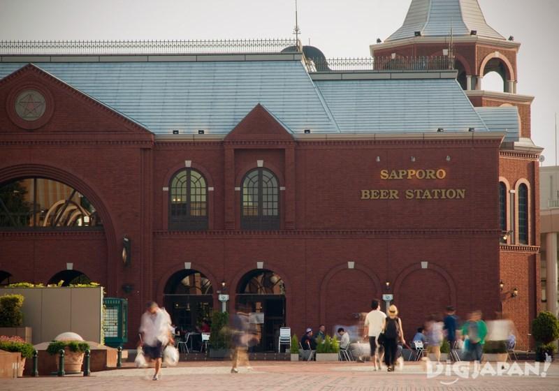 Beer Station惠比壽店1