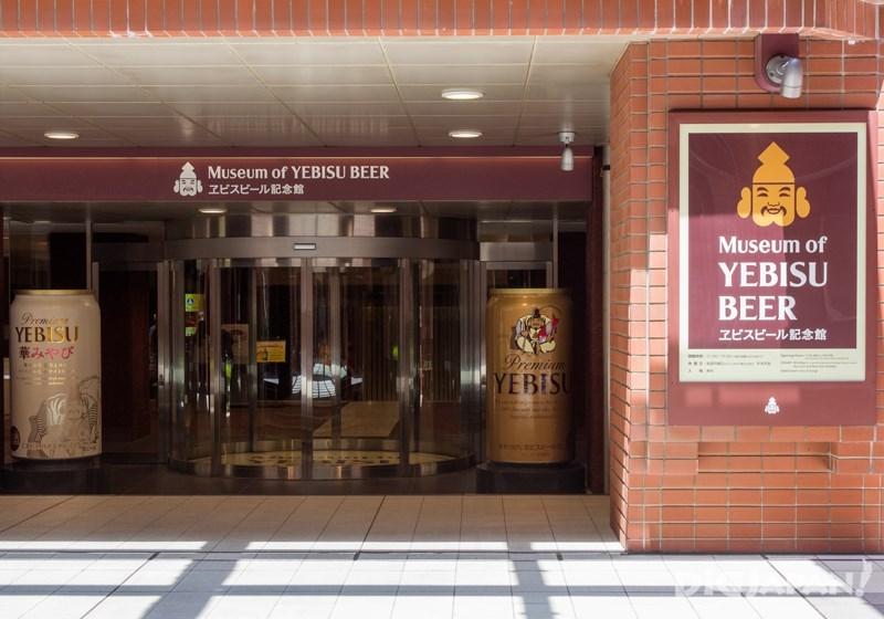 惠比壽啤酒紀念館1