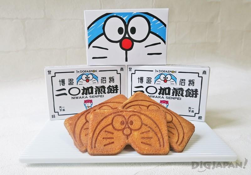 I'm Doraemon 二○加煎餅