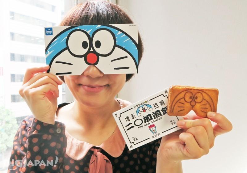 I'm Doraemon 二○加煎餅2