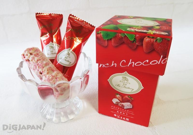 甘王草莓巧克力棒