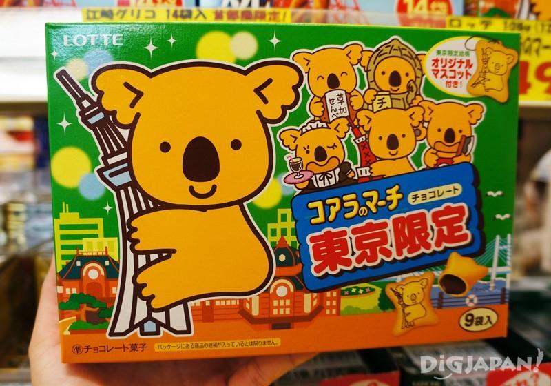 伴手禮之一LOTTE東京限定包裝 小熊巧克力餅乾