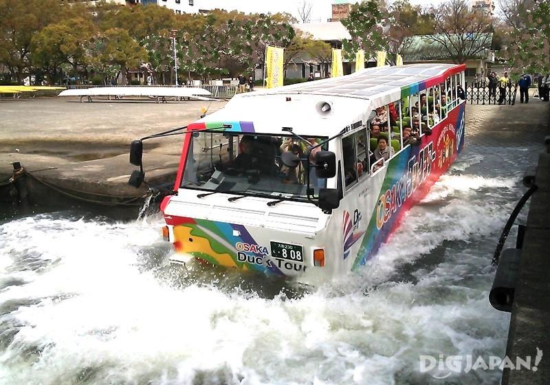 大阪水鴨觀光旅遊