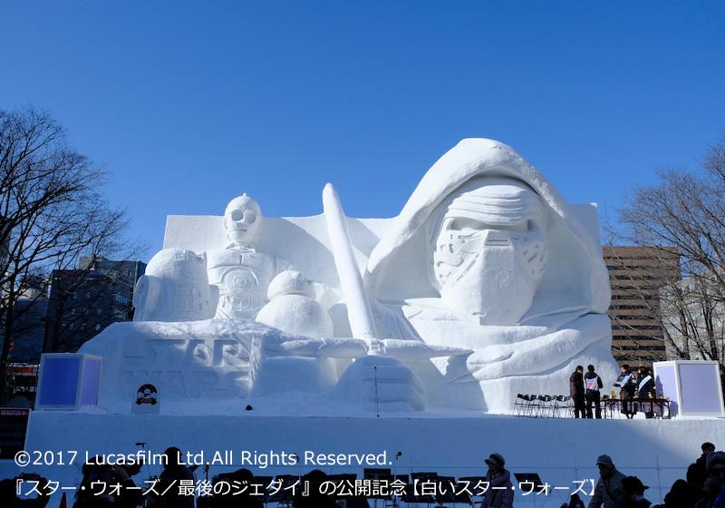 札幌雪祭雪像