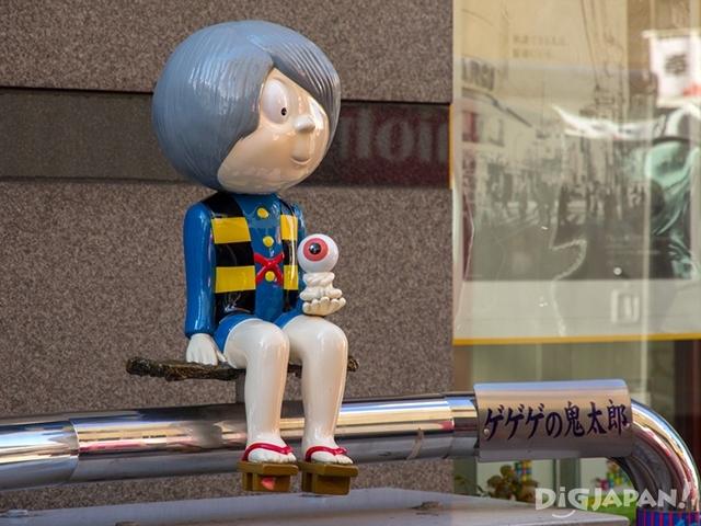 日本人氣妖怪漫畫「鬼太郎」的作者水木茂就住在調布的天神商店街