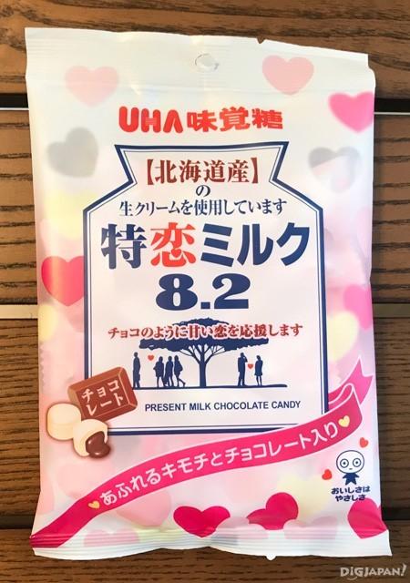 UHA味覺糖 特戀牛奶8.2巧克力糖外包裝