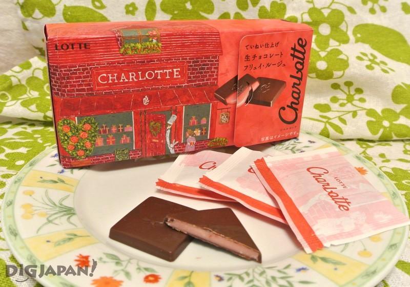 Charlotte生巧克力《紅莓》