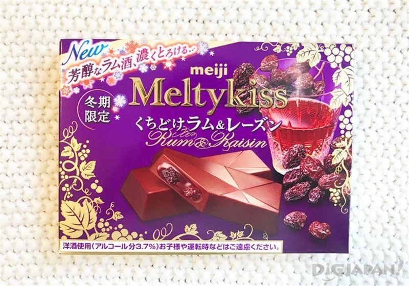 明治 Meltykiss入口即化蘭姆酒&葡萄乾外盒