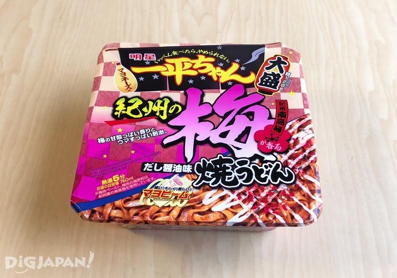 一平Chan炒烏龍麵 加大 紀州酸梅 醬油湯頭口味