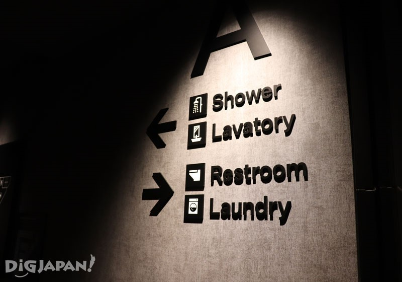 每個樓層都有洗手間、洗面台、淋浴室和洗衣機