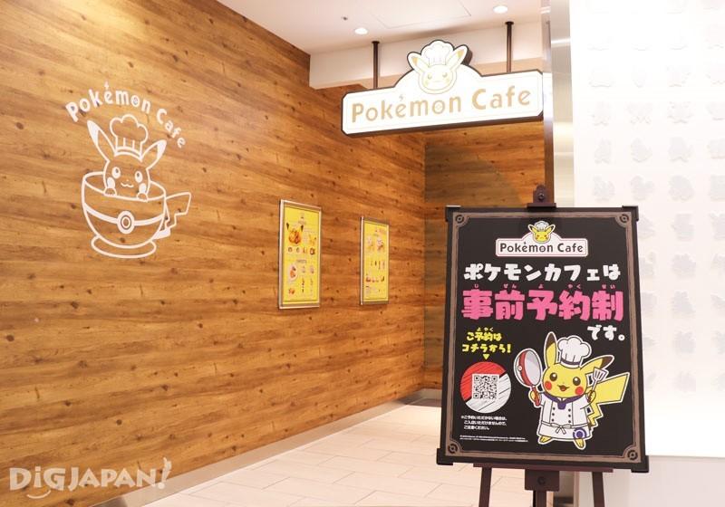 Pokémon咖啡廳入口