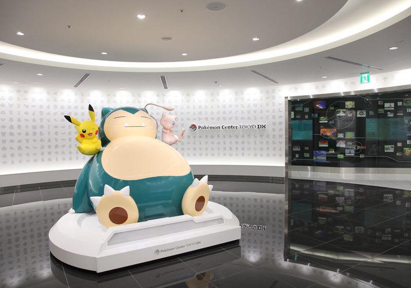 寶可夢中心TOKYO DX