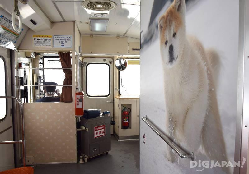 秋田犬列車