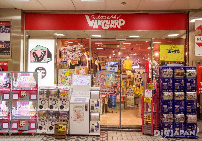 Village Vanguard Shibuya Store