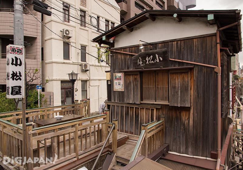 舟宿小松屋