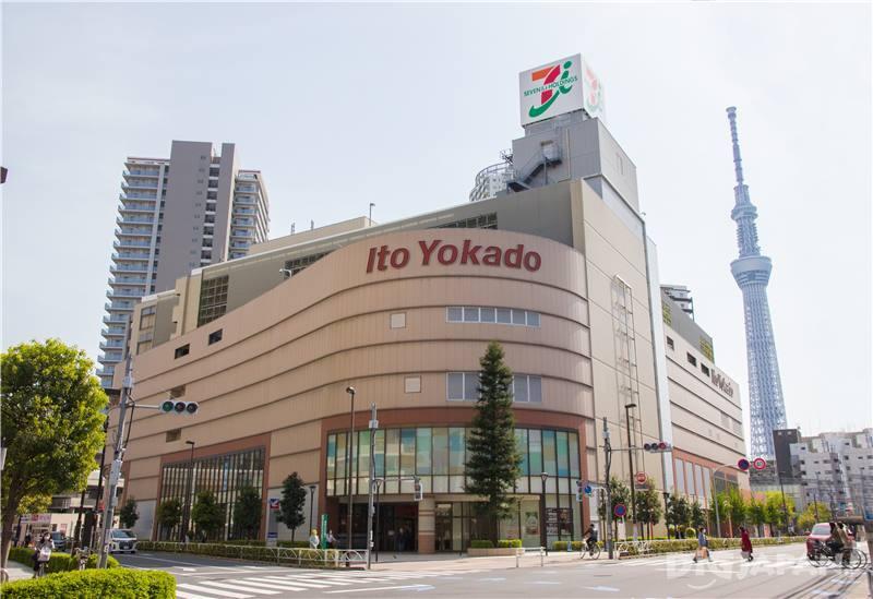 ItoYokado(伊藤洋華堂)曳舟店