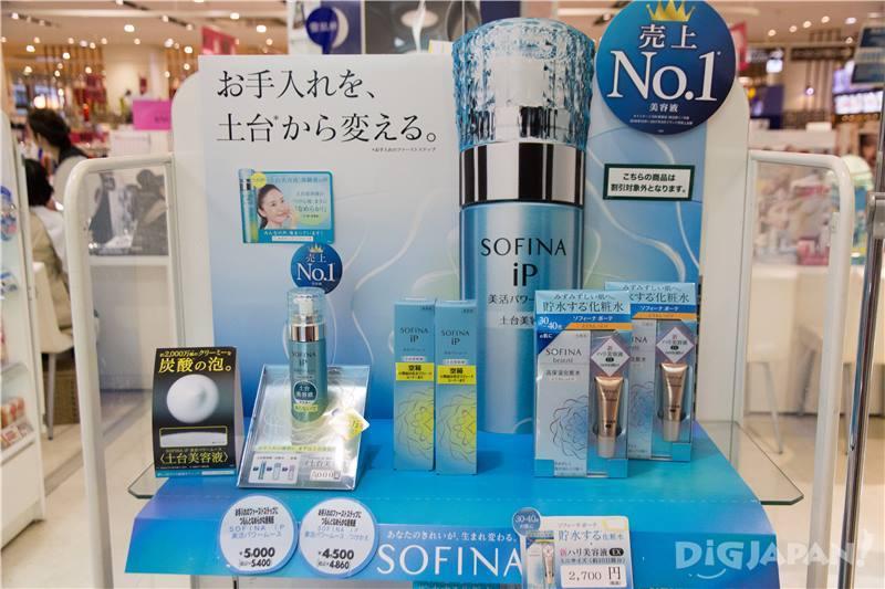 SOFINA iP土台美容液。還有大家都在討論的美容飲料及綠原酸飲料