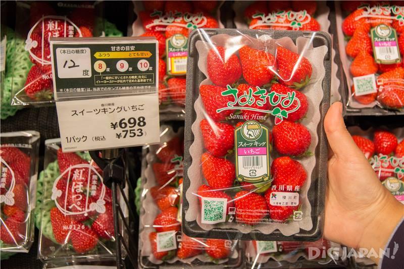 有貼「Sweet King」標籤的就是ItoYokado(伊藤洋華堂)推薦的當季水果